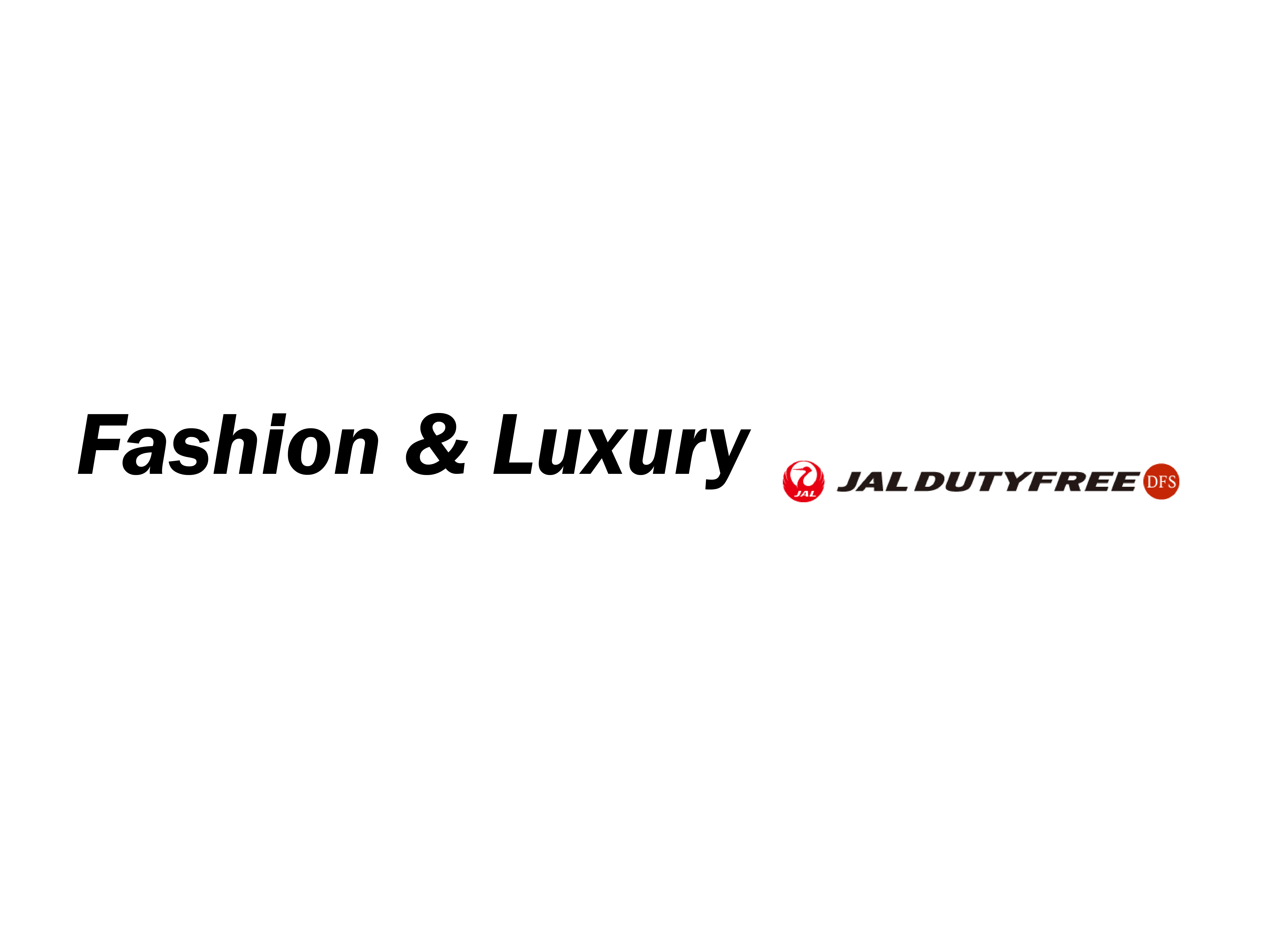 Fashion & Luxuryロゴ