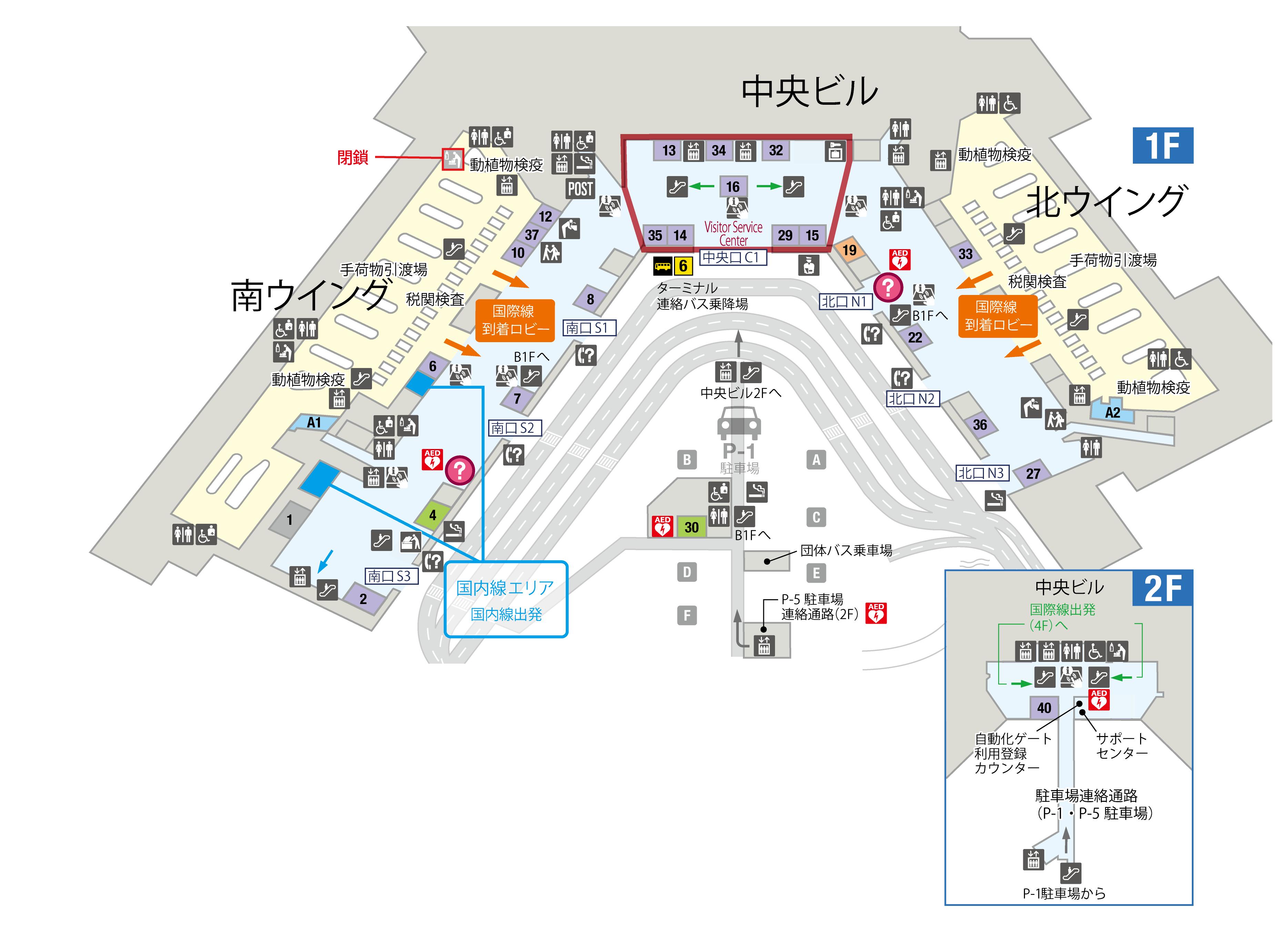 成田 空港 喫煙 所