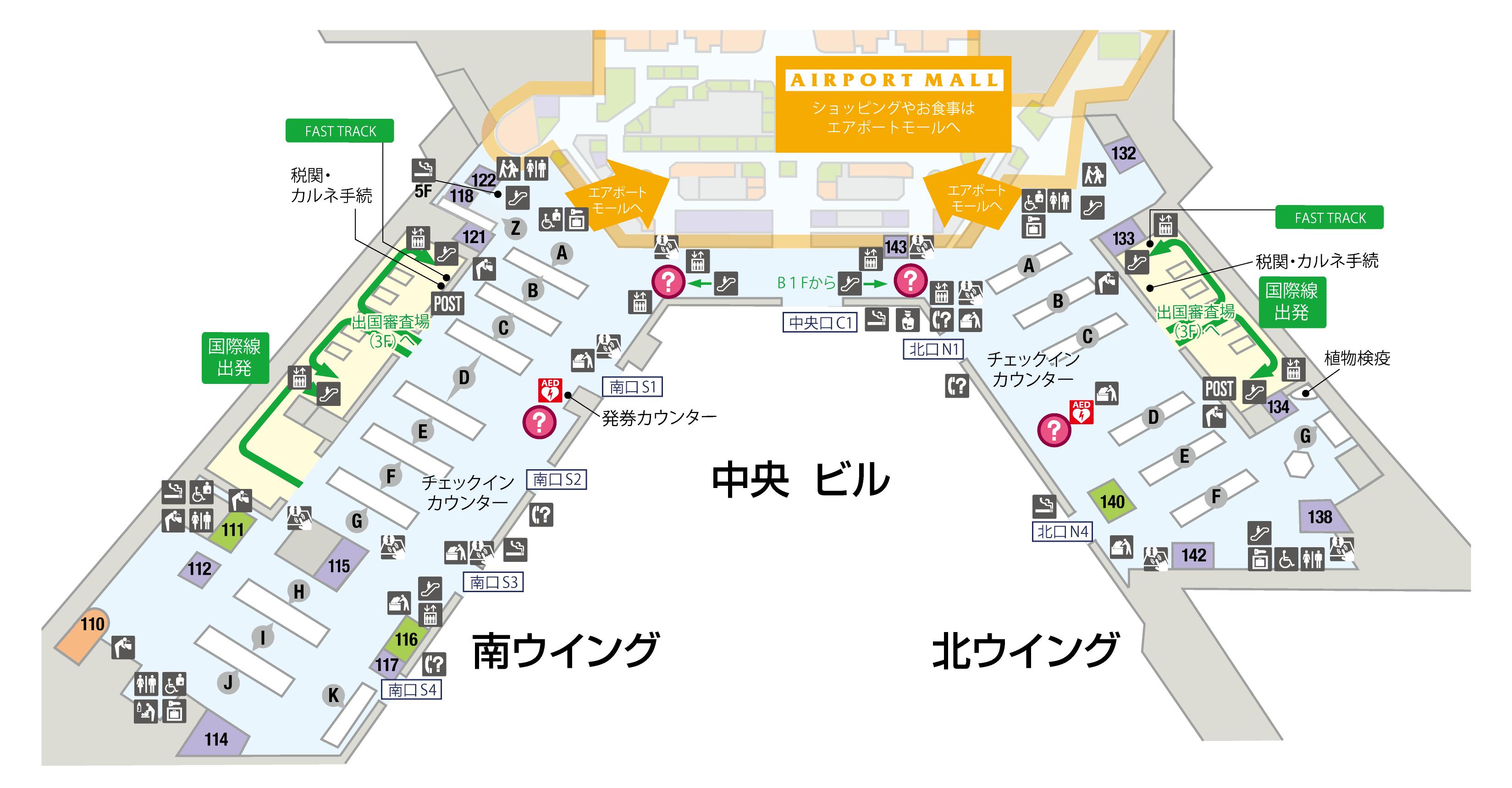フロアマップ 成田国際空港公式webサイト