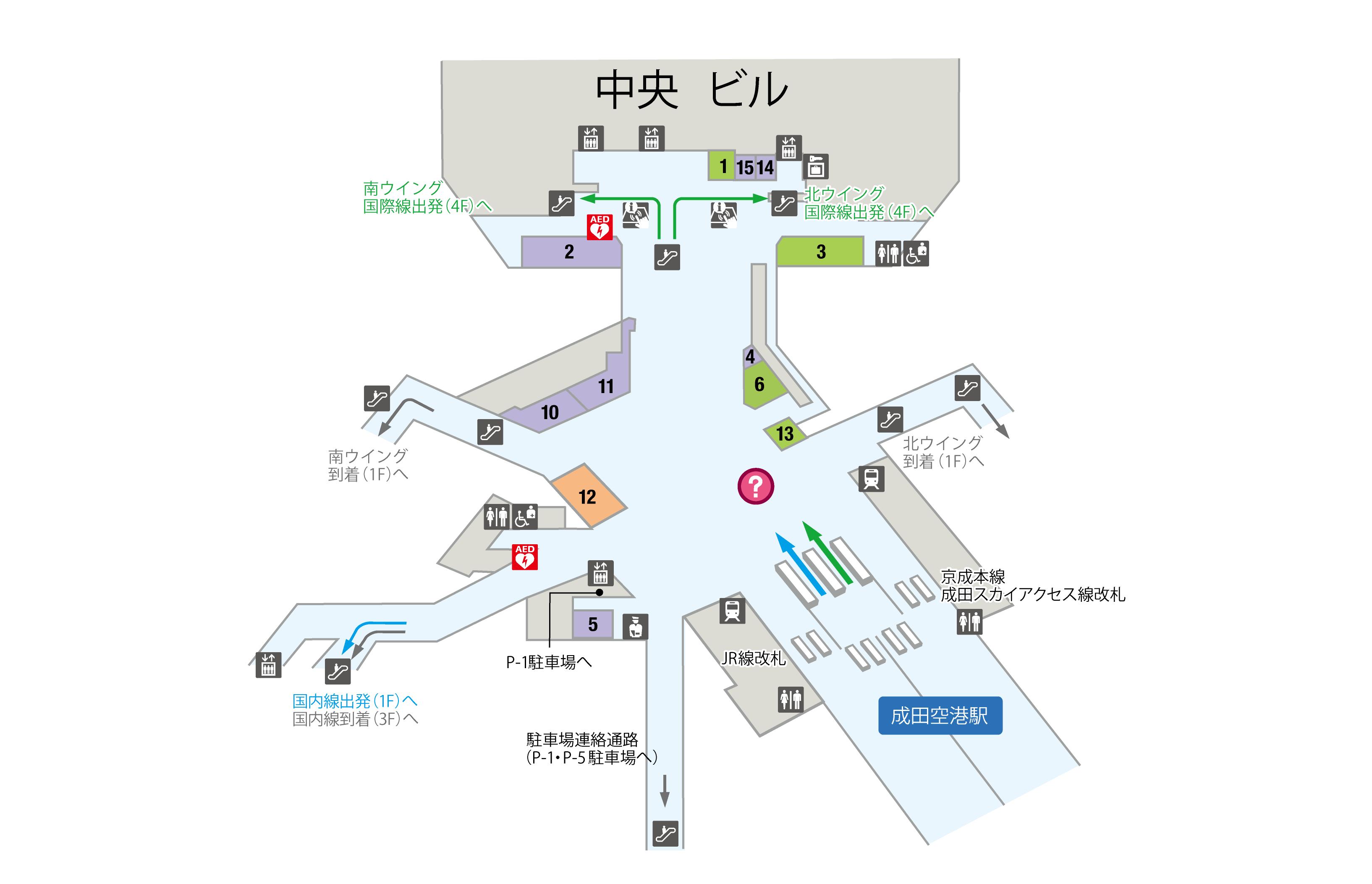 便 到着 成田 国際線 空港