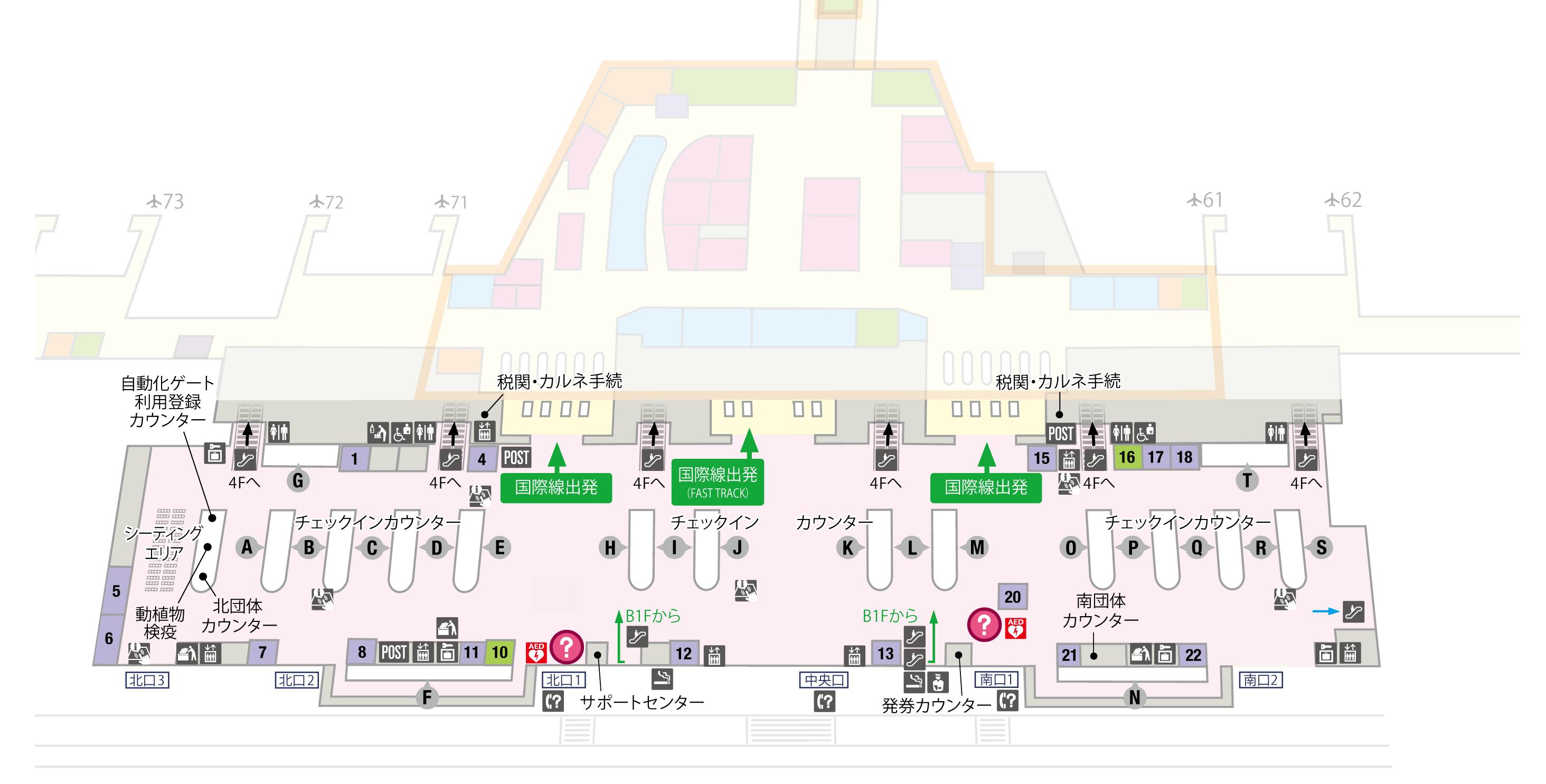 成田 空港 国際線 到着 ターミナル