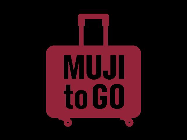 muji to go 無印良品 レストラン ショップ情報 成田国際空港公式webサイト