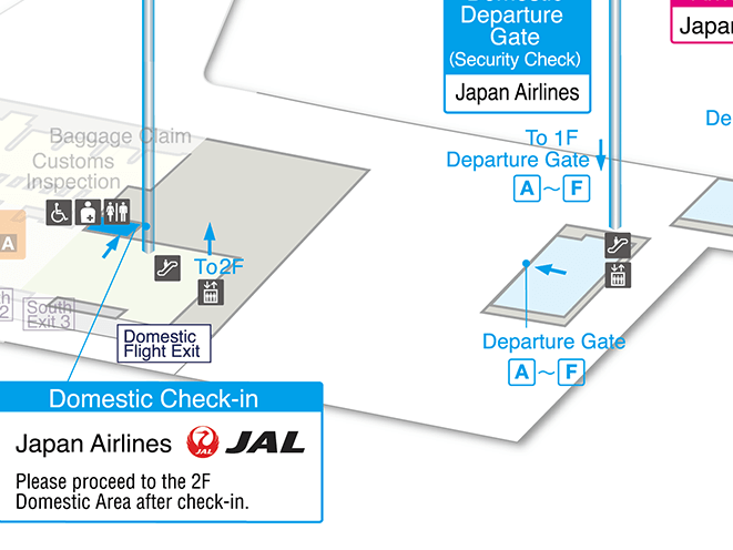 JAL Terminal 2 domestic check-in counter area map