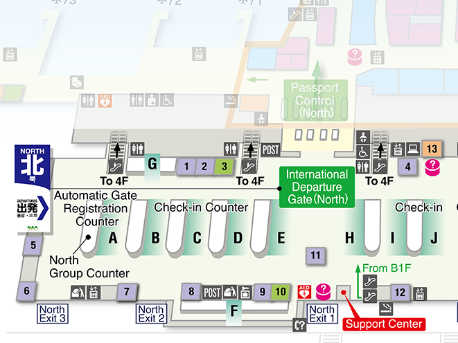 HawaiianAirlines Terminal 2 international check-in counter area map