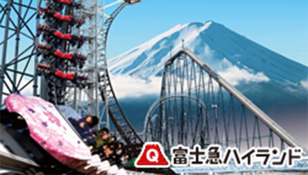 Photos Courtesy Of Fuji Q Highland