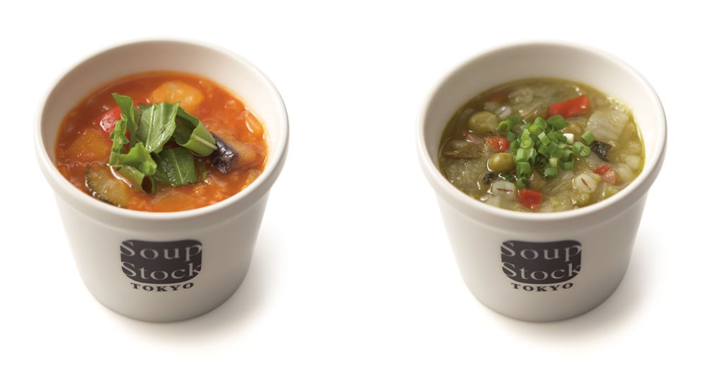 Italian Tomato Minestrone&Green Vegetables Soup with Rock Salt