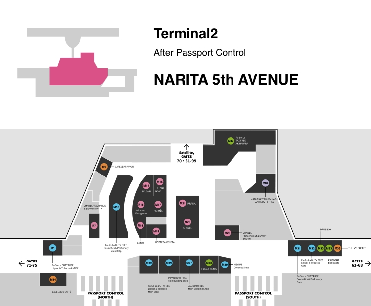 Terminal2, Main Bldg. After Passport Control NARITA 5th AVENUE