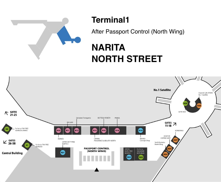 Terminal 1, North Wing NARITA NORTH STREET