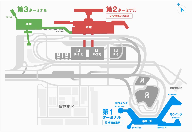 成田 空港 第 一 ターミナル 北 ウイング