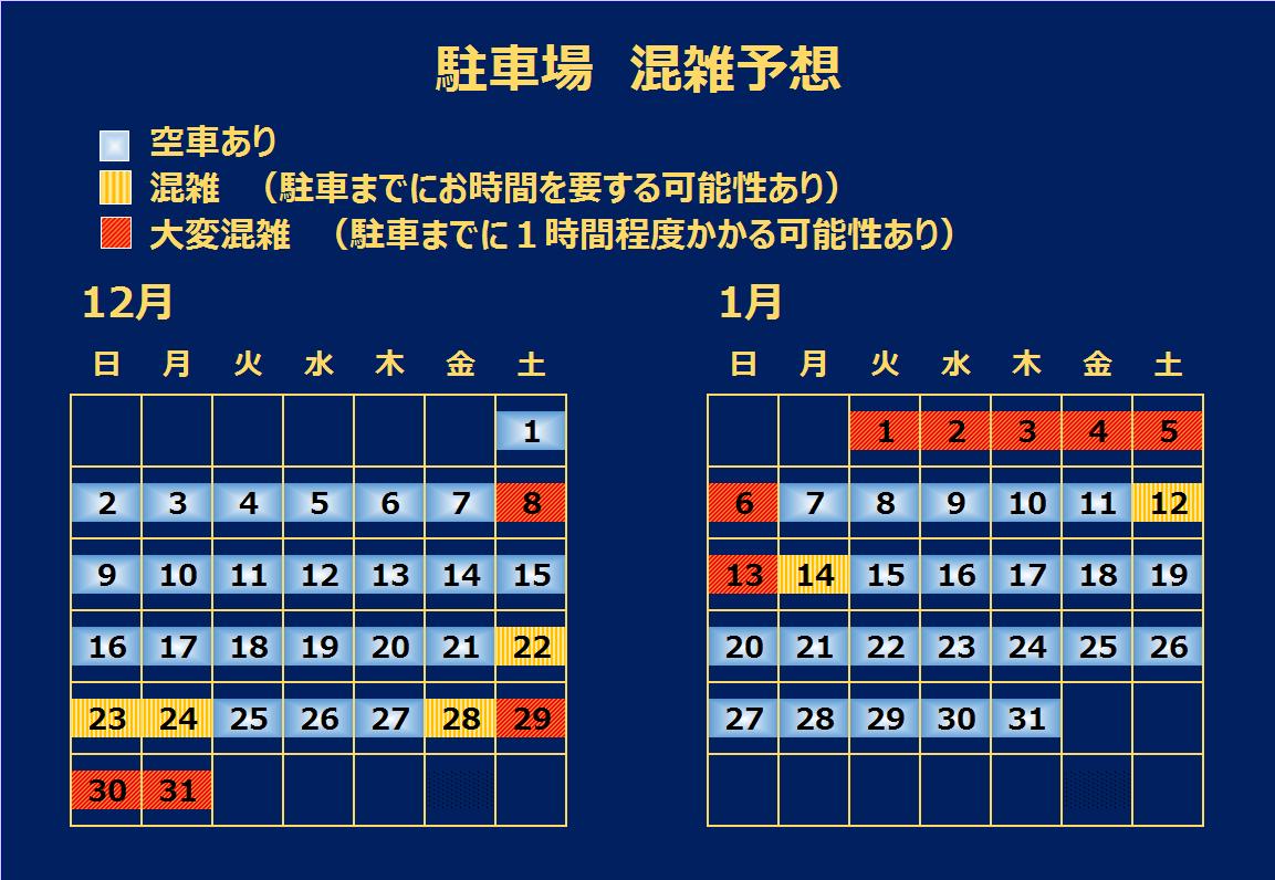 駐車場   成田国際空港公式WEBサ...