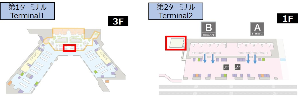 Terminal 1 and 2 PCR Center Floor map