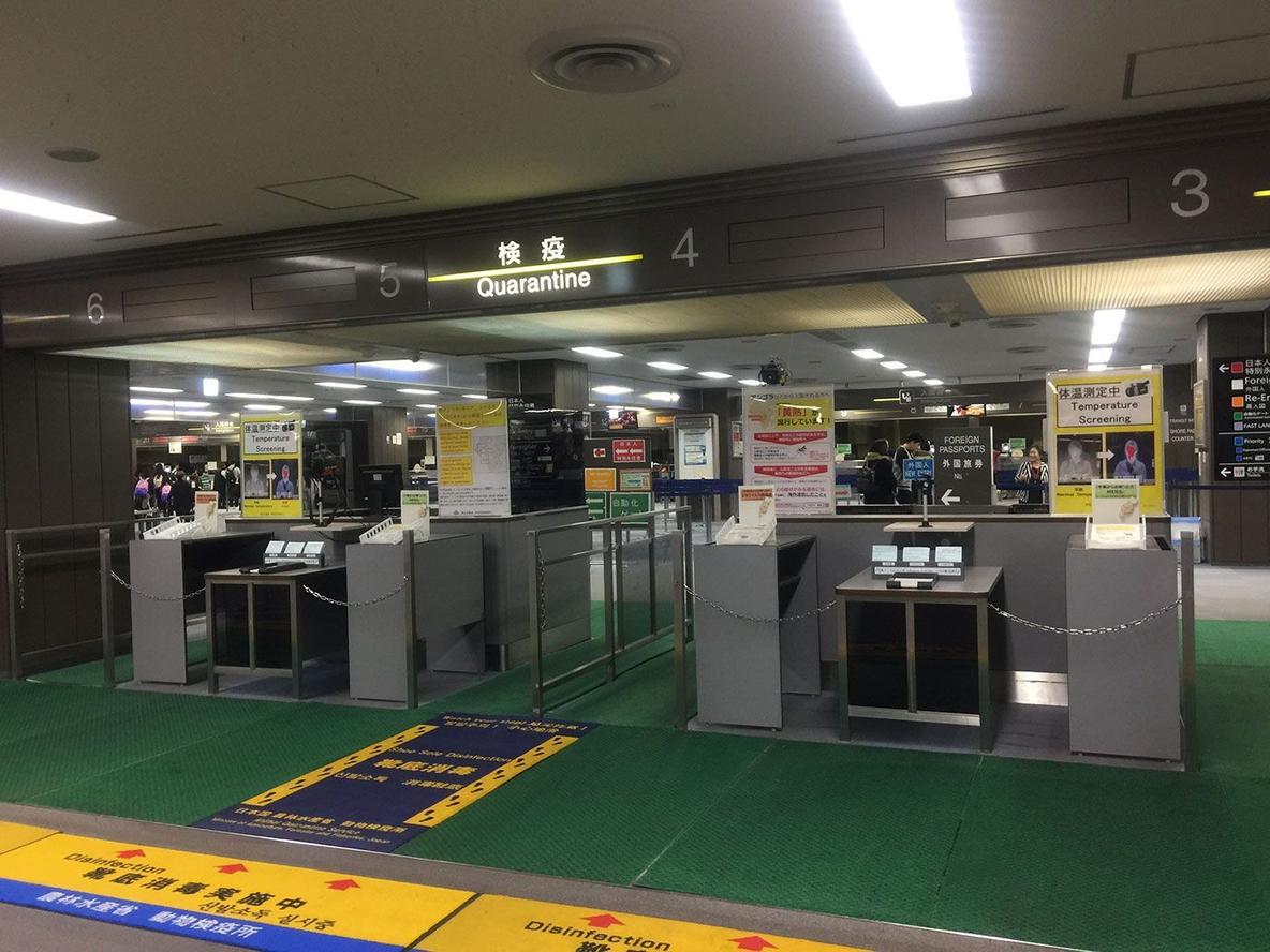 Terminal 1 Arrivals Concourse | NARITA INTERNATIONAL AIRPORT OFFICIAL WEBSITE
