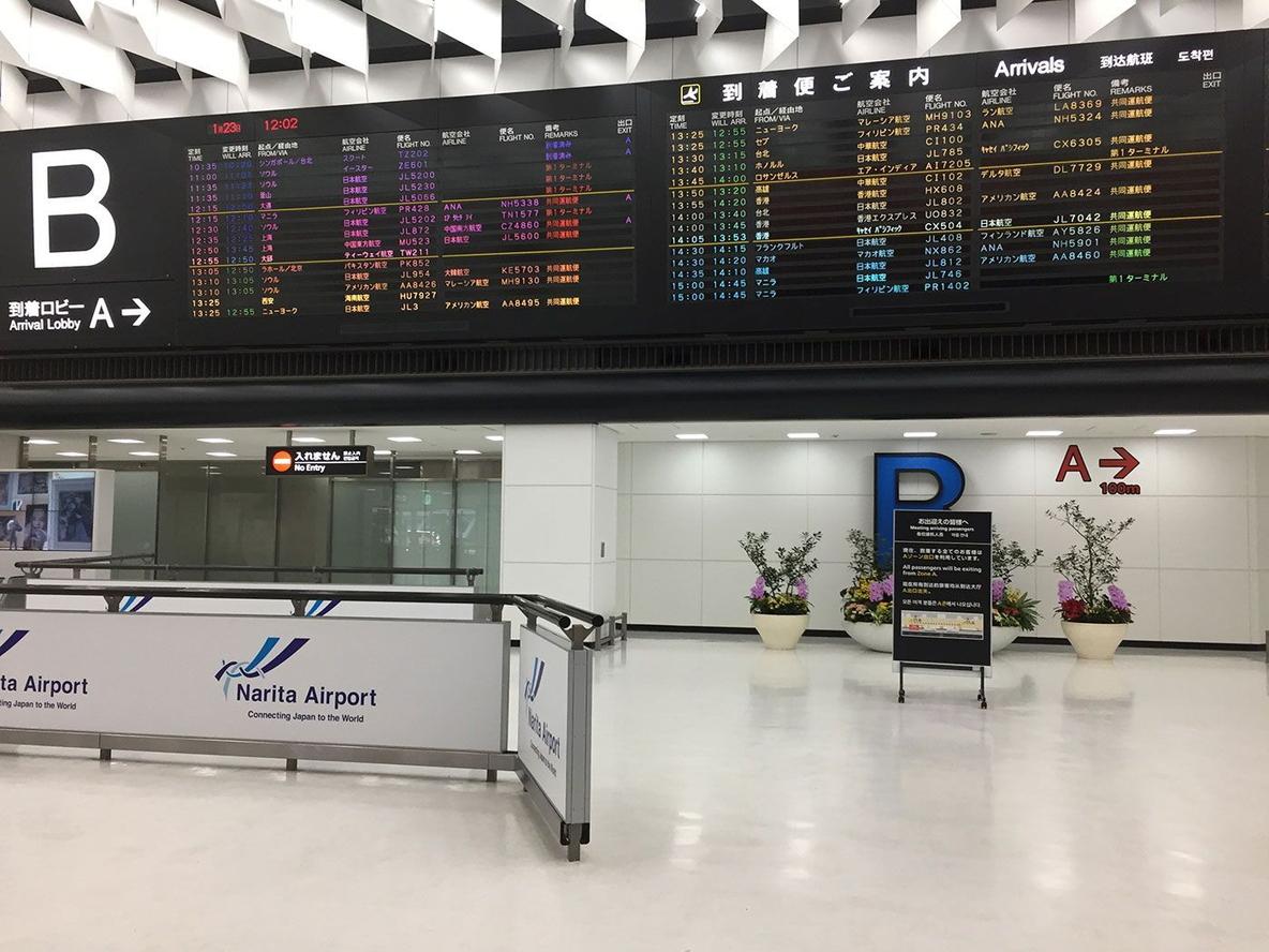 Terminal 3 Arrivals Concourse international | NARITA INTERNATIONAL AIRPORT OFFICIAL ...